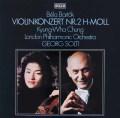 チョン&ショルティのバルトーク/ヴァイオリン協奏曲第2番 独DECCA 3112 LP レコード