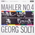 ショルティのマーラー/交響曲第4番 英DECCA 3112 LP レコード
