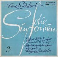 サヴァリッシュのシューベルト/交響曲第5&6番 独ETERNA 3112 LP レコード