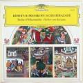 【未開封】カラヤンのリムスキー=コルサコフ/「シェヘラザード」  独DGG 3113 LP レコード