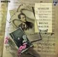 【ヨーロッパオリジナル盤】ワルターのマーラー/「大地の歌」 蘭PHILIPS 3113 LP レコード