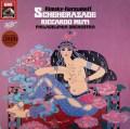 ムーティのリムスキー=コルサコフ/交響組曲「シェヘラザード」   独EMI 3113 LP レコード