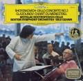 ロストロポーヴィチと小澤のショスタコーヴィチ/チェロ協奏曲第2番ほか 独DGG  3113 LP レコード