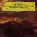 ミケランジェリ&ジュリーニのベートーヴェン/ピアノ協奏曲第5番「皇帝」 独DGG 3113 LP レコード