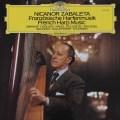 サバレタのフランスのハープ音楽  独DGG 3113 LP レコード
