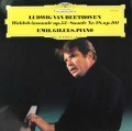 ギレリスのベートーヴェン/ピアノソナタ第21番「ワルトシュタイン」ほか 独DGG 3113 LP レコード