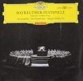 【赤ステレオ・オリジナル盤】ピッツ&バイロイト祝祭合唱団のワーグナー/オペラの合唱曲集 独DGG 3113 LP レコード