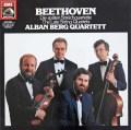 アルバン・ベルク四重奏団のベートーヴェン/後期四重奏曲集 独EMI 3113 LP レコード