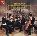 アルバン・ベルク四重奏団のベートーヴェン/中期弦楽四重奏曲集 英EMI 3113 LP レコード