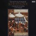 マゼールのリムスキー=コルサコフ/「シェヘラザード」 独DECCA 3114 LP レコード