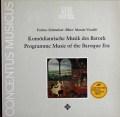 アーノンクールの「バロック時代の標題音楽」 独TELEFUNKEN 3114 LP レコード