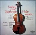 ラウテンバッハー&ガリングのベートーヴェン/ヴァイオリンソナタ第1&2番 独Interord 3114 LP レコード