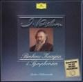 カラヤンのブラームス/交響曲全集 独DGG 3114 LP レコード