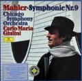 ジュリーニのマーラー/交響曲第9番 独DGG 3114 LP レコード