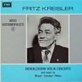 クライスラー&ランドンのメンデルスゾーン/ヴァイオリン協奏曲ほか 英EMI 3115 LP レコード