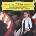 ポゴレリチ&アバドのチャイコフスキー/ピアノ協奏曲第1番 独DGG 3115 LP レコード