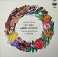 カルミレッリ&イ・ムジチ合奏団のヴィヴァルディ/「四季」   独ETERNA 3115 LP レコード