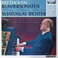 【オリジナル盤】リヒテルのベートーヴェン/ピアノソナタ第11番、19番 & 20番 蘭PHILIPS 3115 LP レコード