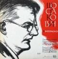 ムラヴィンスキーのショスタコーヴィチ/交響曲第10番 ソ連MK 3115 LP レコード