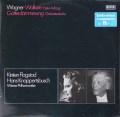 フラグスタート&クナッパーツブッシュのワーグナー/「ワルキューレ」第1幕ほか  独DECCA 3115 LP レコード