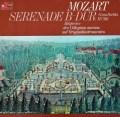 コレギウム・アウレウムのモーツァルト/「13管楽器のためのセレナード」 独BASF/HM 3115 LP レコード