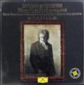【未開封】 ポリーニのベートーヴェン/後期ピアノソナタ集 独DGG 3116 LP レコード