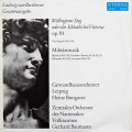 【テストプレス】ボンガルツのベートーヴェン/「ウェリントンの勝利」ほか  独ETERNA 3117 LP レコード