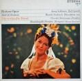【テストプレス】スウィトナーのスメタナ/歌劇「売られた花嫁」抜粋 独ETERNA 3117 LP レコード