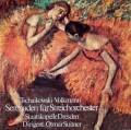 【テストプレス】スウィトナーのチャイコフスキー&フォルクマン/弦楽セレナーデ集 独ETERNA 3117 LP レコード