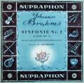アーベントロートのブラームス/交響曲第2番 チェコSUPRAPHON 3117 LP レコード