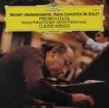グルダ&アバドのモーツァルト/ピアノ協奏曲第20&21番 独DGG 3118 LP レコード