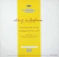 ケッケルト四重奏団のベートーヴェン/大フーガ&弦楽四重奏曲第16番 独DGG 3118 LP レコード