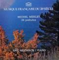 ハイドシェックのメルレ/24のプレリュード 仏cybelia 3118 LP レコード