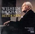 バックハウスのベートーヴェン/ピアノソナタ「月光」「悲愴」「熱情」   独DECCA 3118 LP レコード