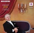 ルービンシュタインのショパン/ワルツ集  独RCA 3118 LP レコード