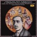 【直筆サイン入り】 アバドのストラヴィンスキー/バレエ音楽集 独DGG 3118 LP レコード