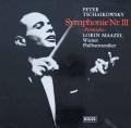 マゼールのチャイコフスキー/交響曲第3番「ポーランド」 独DECCA 2823 LP レコード