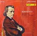 ルービンシュタインのブラームス/ピアノソナタ第3番ほか 独RCA 2810 LP レコード