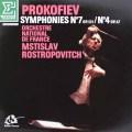 ロストロポーヴィチのプロコフィエフ/交響曲第4&7番 仏ERATO 2926 LP レコード
