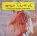 【直筆サイン入り】 アバドのスクリャービン/「法悦の詩」ほか 独DGG 2930 LP レコード