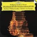 カラヤンのモーツァルト/ディヴェルティメント第17番ほか 独DGG 3005 LP レコード