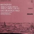 グリュミオー・トリオのベートーヴェン/弦楽三重奏曲集 蘭PHILIPS 2926 LP レコード