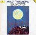 バーンスタインのマーラー/交響曲第7番「夜の歌」 独DGG 3031 LP レコード