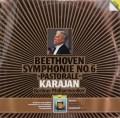 【未開封】 カラヤンのベートーヴェン/交響曲第6番「田園」 独DGG 2998 LP レコード