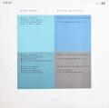 クレーメル/ロッケンハウス室内音楽祭エディション vol.4&5 独ECM NEW SERIES 2932 LP レコード