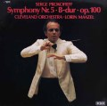 マゼールのプロコフィエフ/交響曲第5番 独DECCA 2926 LP レコード