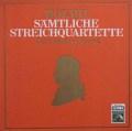 ホイトリング四重奏団のモーツァルト/弦楽四重奏曲全集 独EMI 3005 LP レコード