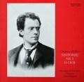 スウィトナーのマーラー/交響曲第1番「巨人」 独ETERNA 3034 LP レコード