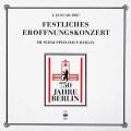 ベルリン750年祝祭開幕コンサート 独ETERNA 3034 LP レコード