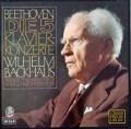 バックハウス&イッセルシュテットのベートーヴェン/ピアノ協奏曲全集  独DECCA 3005 LP レコード